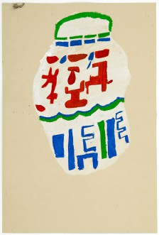 Mawuena Kattah, Red, Green and Blue Zip on White Vase, 2013