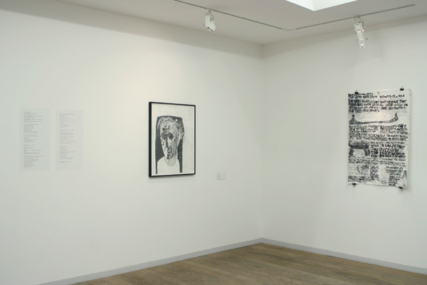 Intoart: See the Revolutionary Art Exhibit